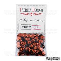 Набор пайеток - 219, размер 8 мм, кружочки, цвет медь, ТМ Фабрика Декора