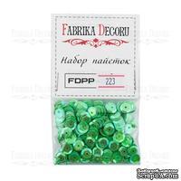 Набор пайеток - 223, размер 8 мм, кружочки,  цвет зеленый, ТМ Фабрика Декора