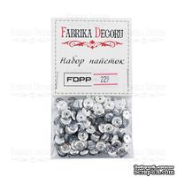 Набор пайеток - 229, размер 8 мм, кружочки, цвет серебро, ТМ Фабрика Декора