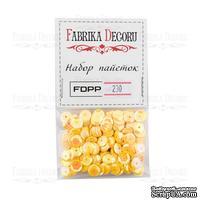 Набор пайеток - 230, размер 8 мм, кружочки, цвет желтый, ТМ Фабрика Декора