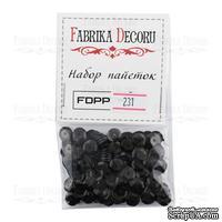 Набор пайеток - 231, размер 8 мм, кружочки, цвет черный, ТМ Фабрика Декора