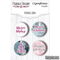 Набор скрапфишек Winter Love Story, TM Fabrika Decoru из 4 шт № 294 - ScrapUA.com