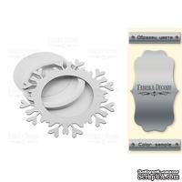 Заготовка для шейкера Snowflake, цвет серебро, ТМ Фабрика Декора