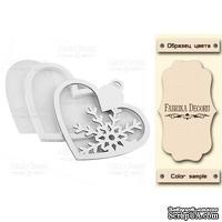 Заготовка для шейкера Hearts-in heart, цвет молочный, ТМ Фабрика Декора