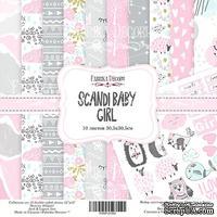 Набор скрапбумаги Scandi Baby Girl, 30,5x30,5см, ТМ Фабрика Декору