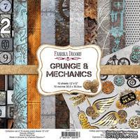 Набор скрапбумаги Grunge&Mechanics 30,5x30,5см, ТМ Fabrika Decoru