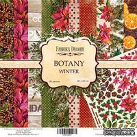Набор бумаги 20Х20 Botany winter, ТМ Фабрика Декору