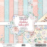 Набор скрапбумаги Shabby baby girl redesign 20x20см, ТМ Фабрика Декора