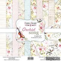Набор скрапбумаги Orchid song 20x20 см 10 листов, ТМ Фабрика Декора