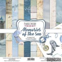 Набор скрапбумаги Memories of the sea 20x20 см 10 листов, ТМ Фабрика Декора