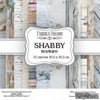 Набор скрапбумаги - Shabby texture, 30,5x30,5 см, ТМ Фабрика Декора