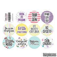 Набор наклеек (стикеров) для журналинга 1-009, ТМ Фабрика Декора - ScrapUA.com