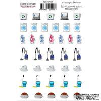 Набор наклеек для планеров Домашние дела 09, ТМ Фабрика Декора - ScrapUA.com