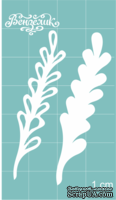 Чипборд от Вензелик - Набор веточек 17, размер: 16x54 мм