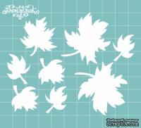 Чипборд от Вензелик - Набор листиков 15, размер: 101x81 мм