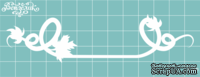 Чипборд от Вензелик - Веточка 14, размер: 121x31 мм