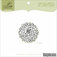 Акриловый штамп Lesia Zgharda FL040b Цветок маленький - контур, размер 3,5x3,6 см