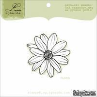 Акриловый штамп Lesia Zgharda FL041b Цветок большой контур, размер4,4x4,5 см
