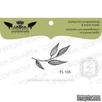 Акриловый штамп Lesia Zgharda FL135 Веточка с листьями