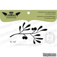Акриловый штамп Lesia Zgharda FL137 Веточка с листьями и ягодками