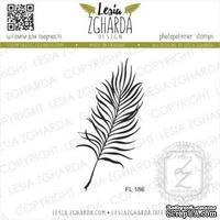 Акриловый штамп Lesia Zgharda Пальмовий листочок - фон FL186, 3,1*6,2см