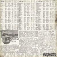 Лист односторонней скрапбумаги от Каралики, 30х32см, 200г/м2