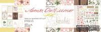 Набор односторонней скрапбумаги от Каралики - Лето, ох, лето, 30х32см, 10 листов, 200г/м2