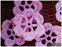 Вязаный цветок ручной работы, цвет розовый, 4,5см, 1шт.