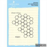 Штампы от Cherrylana - Соты, 5х4,5 см