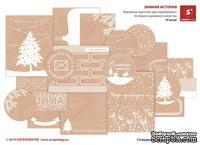Набор карточек для скрапбукинга от Скрапологии - Зимняя история, 19 шт