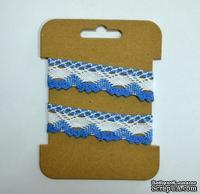 Кружевная лента хлопковая от ScrapBerry's, бело-голубая, 2 см, 2 м