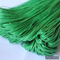 Вощеный шнур Grass, 1,5 мм, цвет зеленый, 5 метров