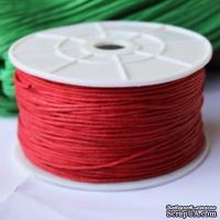 Вощеный шнур Red, 0.7 мм, цвет красный, 5 метров