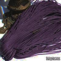 Вощеный шнур, 1,5мм, цвет темно-фиолетовый, 5 метров
