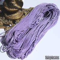 Вощеный шнур, 1,5 мм, цвет сиреневый, 5 метров
