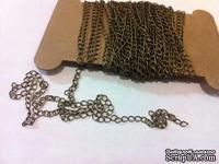 Металлическая цепочка, цвет античное золото, 1 м.