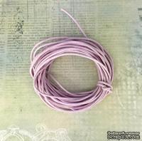 Вощеный шнур, светло-розовый, 1,5 мм, 5 метров