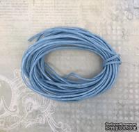 Вощеный шнур, светло-голубой, 1,5 мм, 5 метров