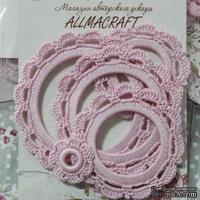 Набор вязанных рамочек  для фотографий от Allmacraft, круглые, цвет розовый, 4 шт.