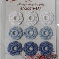 Вязаный мотив от Allmacraft - цветочки в наборе, белый-голубой-синий, 2.5 см, 9 шт.