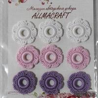 Вязаный мотив от Allmacraft - цветочки в наборе, белый-розовый-сиреневый, 2.5 см, 9 шт.