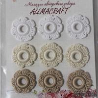 Вязаный мотив от Allmacraft - цветочки в наборе, белый-кремовый-бежевый, 2.5 см, 9 шт.