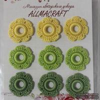 Вязаный мотив от Allmacraft - цветочки в наборе, желтый-салатовый-зеленый, 2.5 см, 9 шт.