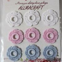 Вязаный мотив от Allmacraft - цветочки в наборе, белый-розовый-голубой, 2.5 см, 9 шт.