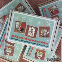 Набор для создания новогоднего магнитика - рамочки для фото