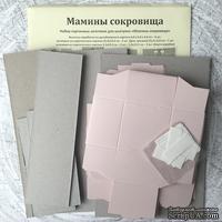 """Набор для декорирования """"Мамины сокровища"""", 6 коробочек, цвет на выбор (розовый или голубой), арт. 15001"""