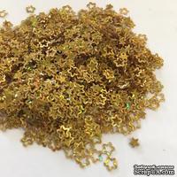 Пайетки зведочки плоские 4 мм, золото, 6 г