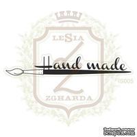 Акриловый штамп Lesia Zgharda IS005 Hand made, 6*0,9 см.