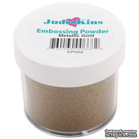 Пудра для эмбоссинга Judikins Embossing Powders - Metallic Gold