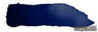 Алкогольные чернила от Kamenskaya Ink - Темно-синий, 15 мл